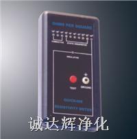 333表面电阻测试仪 CDH-4031