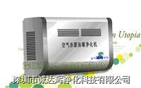 臭氧机 空气净化器 CDH-2020