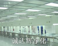 无尘操作台,净化工作台,垂直层流工作台 CDH-2027