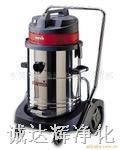Starmix吸特乐吸尘器GS-2078  诚达辉净化-GS-2078
