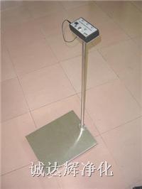 单脚人体综合测试仪 CDH
