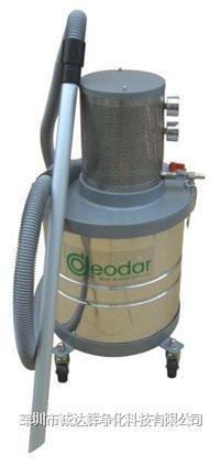 DV231气动吸尘器 DV-231