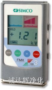 FMX-003静电电压测试仪 诚达辉净化-FMX-003