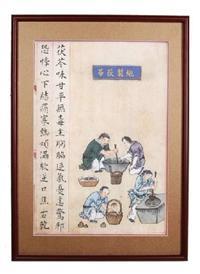 上海胶囊茯苓炮v胶囊蓝魔减脂中药一次吃多少图片