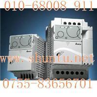 中达电通DELTA变频器VFD015B43A - 易展电