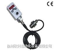 分体式数显压力传感器