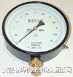 YB150A、150B精密压力表 YB150A、150B