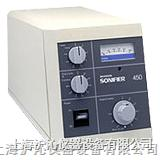 美国Branson(必能信)/超声波细胞破碎仪/S-450A  S-450A
