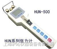 线缆/化纤张力计 HUN-500