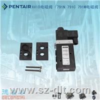 TYCO 791N系列电磁阀 AVID 791N024DWD1MN31