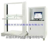 纸箱抗压试验机 BF-W-1TS/2TS