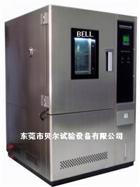 恒定湿热试验箱/冷热循环试验箱 BE-TH-80