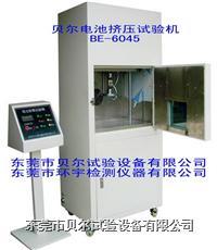 电池挤压试验机|锂电池压缩试验机 BE-6045