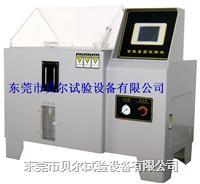 触摸式盐水喷雾试验机 BE-CS-60/90/120T