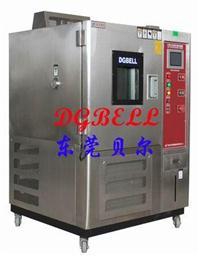 150升恒定湿热试验箱 BE-TH-150