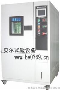 408升可程式高低温试验箱 BE-HL-408