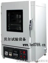 72升桌上型精密烘箱 BE-101-72