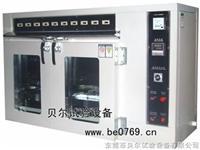 烘箱型胶带保持力试验机 BF-BC-10J