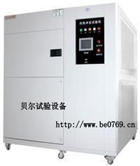 """""""高低温冲击试验箱价格"""",""""冷热冲击试验箱厂家"""" BE-TH-80"""