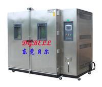 大型恒温恒湿试验箱 BE-TH-2448D8