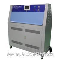 东莞紫外线老化试验箱