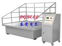 BF-SV-300模拟汽车运输振动台 BF-SV-300