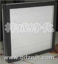 高效纤维过滤器 ZC-AAS-H13