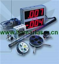 L-705/706激光孔对中仪,孔同心度测量调整仪