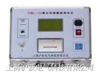 氧化锌避雷器测试仪 YBL-III