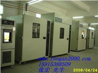 菲林专用烘箱 TFT-LCD