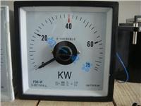Q96-KW 240度有功功率船用表 96*96 F96-KW、Q96-KW、51L5-KW、51L6-KW