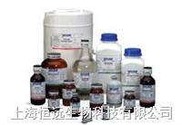 2-(N-吗啉)乙磺酸一水物,145224-94-8 M1229