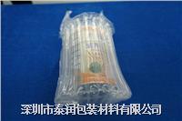 奶粉氣柱袋