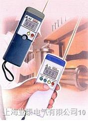 红外测温仪HT-828D