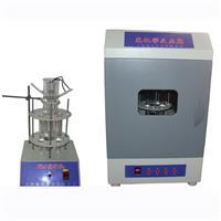 光化学反应仪CT-GHX20 CT-GHX20