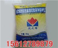 砌牆磚試驗用淨漿材料 GB/T 25183-2010