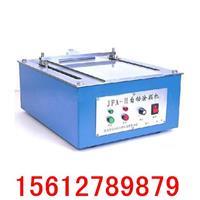 自動塗膜機 JFA-II型