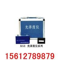 光澤度儀 KGZ-60