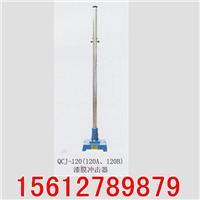 漆膜衝擊器 QCJ-120(120A、120B)