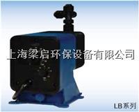 LB系列电磁隔膜计量泵 LB系列