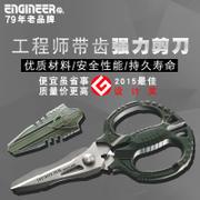 日本进口工程师ENGINEER铁腕带齿PH-55耐用电线剪刀工业级电工剪