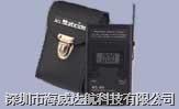 ACL350袖珍型静电测试仪