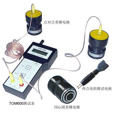 TOM600重錘式表面電阻測試儀