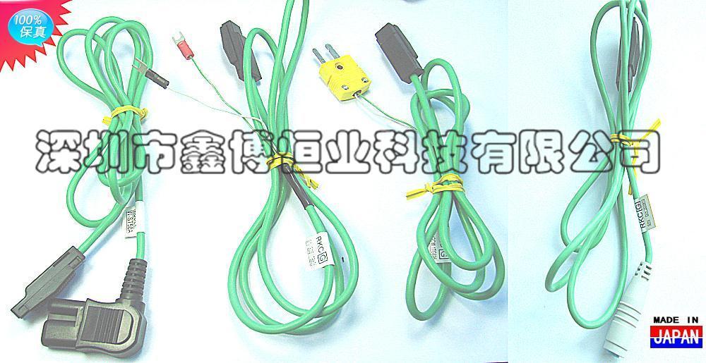 连接线W-ST50A-1000-6C