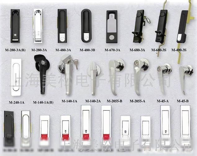 电控箱柜门锁,铰链
