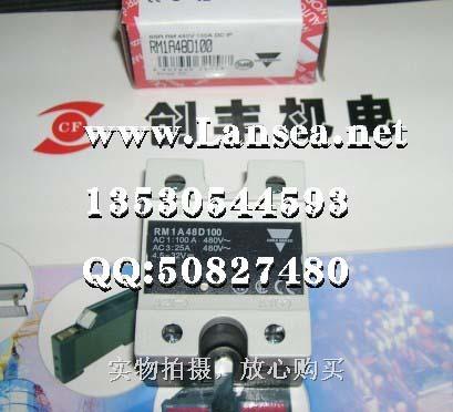 佳乐固态继电器rm1a48d100