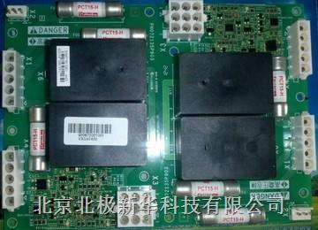 施耐德变频器风机电路板pn072135p903 施耐德变频器制动单元电路板pn