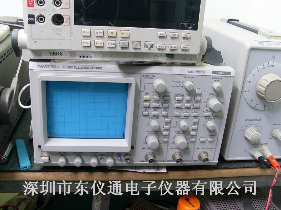 二手示波器模拟示波器ss7810 ss7810