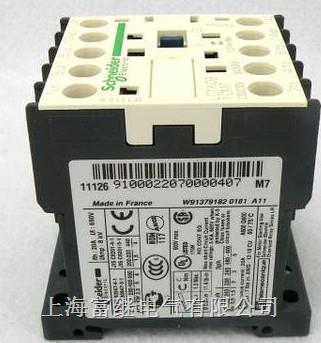 lc1k0910m7交流接触器 lc1-k0910m7