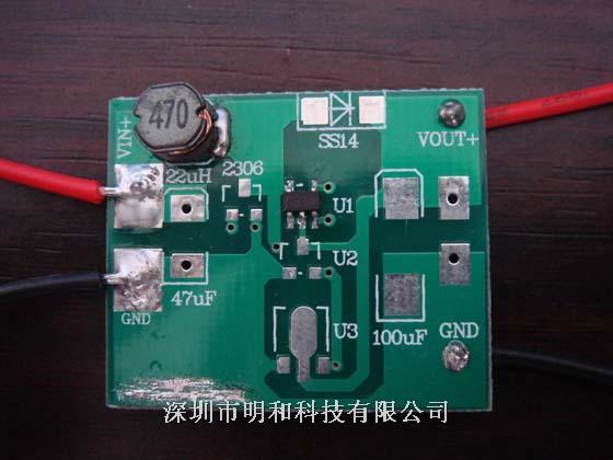 产品库 升压电路 3.3v 升压芯片 超简单外围 mh7011e